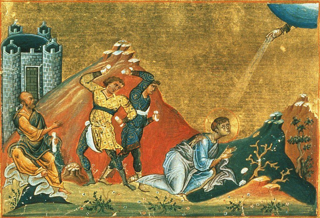 Martirio de Esteban. Miniatura bizantina en manuscrito griego del siglo 2. A la izquierda aparece Pablo aprobando el apedreamiento.
